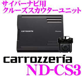 Carrozzeria ★ ND-CS3 Cruise Scouter Unit for Cyber Navi