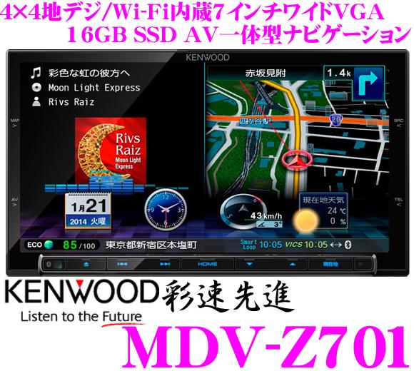 KENWOOD MDV-Z701 네비게이션