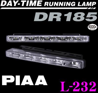PIAA ピア デイタイムランニングランプDR185ユーロスペック12V/7.5W(680cd)・国内規格12V/1.7W(130cd)両対応LEDデイランプ【メーカー品番:L-232】