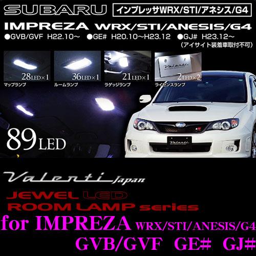 Valenti スバル ヴァレンティ RL-PCS-IMV-1 スバル インプレッサ WRX インプレッサ/STI/アネシス ヴァレンティ/G4(4ドア GVB/GVF、GE、GJ)用 ジュエルLEDルームランプセット, クワナグン:671649db --- verticalvalue.org