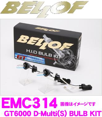 BELLOF ベロフ ベロフ EMC314 GT6000 HIDバルブキット D-Multi HIDバルブキット タイプS EMC314 6000K, BloomBroome:efcd31f1 --- renaissancehomeswa.com