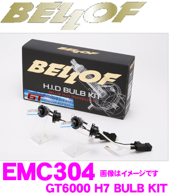 BELLOF ベロフ EMC304 GT6000 HIDバルブキットH7 6000K