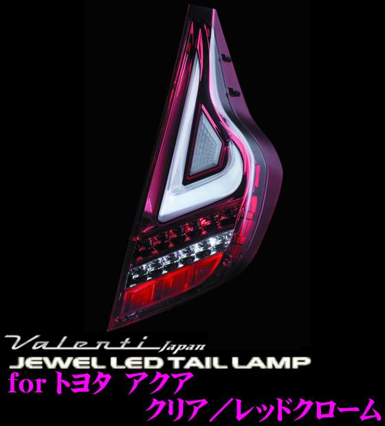 Valenti 바렌티 TT10AQA-CR-1 보석 LED 테일 램프 토요타 아쿠아용(전그레이드 대응)