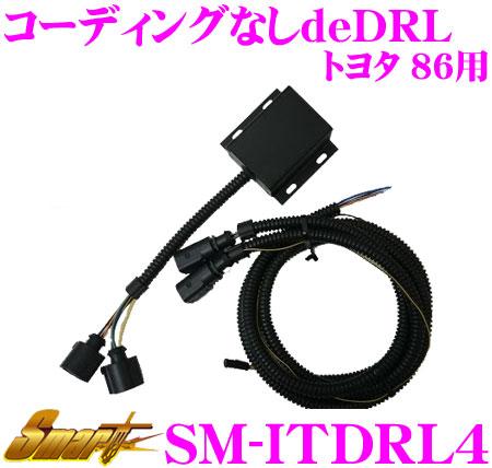 Smart スマート SM-ITDRL4 コーディングなしdeDRL 【トヨタ86専用】
