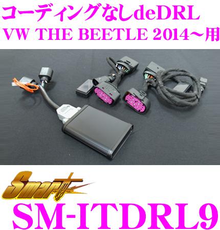 Smart BEETLE(2014y~ スマート SM-ITDRL9 SM-ITDRL9【VW コーディングなしdeDRL【VW THE BEETLE(2014y~ 2.0ターボ含む)専用】, PLUS IMPACT:abf8d129 --- itxassou.fr