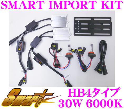 Smart スマート 輸入車フォグランプ専用HIDキット SMART IMPORT KIT 6000K HB4 【明るさを犠牲にしない出力設計!】