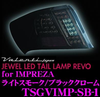 Creer Online Shop Valenti ヴァレンティ Tsgvimp Sb 1 Jewel Led