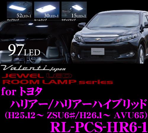 Valenti 바렌티 RL-PCS-HR6-1 토요타 해리어/해리어 하이브리드용 보석 LED 룸 램프 세트
