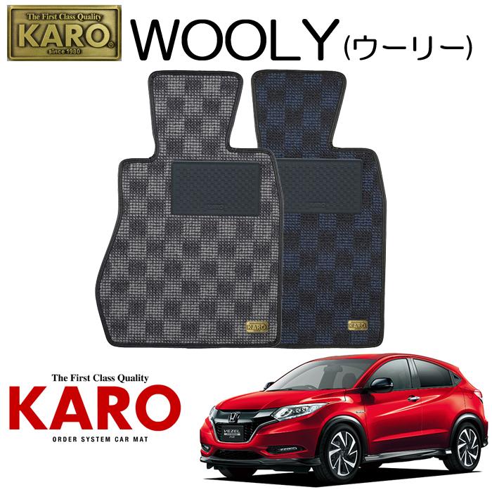 KARO カロ WOOLY(ウーリー) 3447 RU3・4用 フロアマット1点セット 【RU3・4 ヴェゼルハイブリッド】