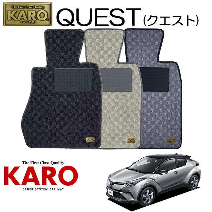 KARO カロ QUEST(クエスト) 3878NGX50用 フロアマット1点セット【NGX50 C-HR】