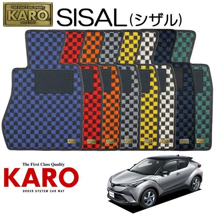KARO カロ SISAL(シザル) 3878NGX50用 フロアマット1点セット【NGX50 C-HR】