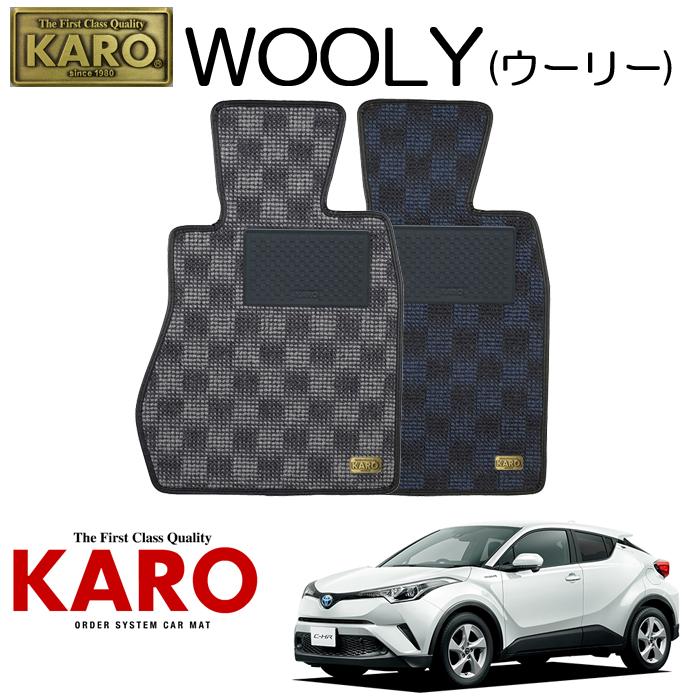 KARO カロ WOOLY(ウーリー) 3880 ZYX10用 フロアマット1点セット 【ZYX10 C-HRハイブリッド】
