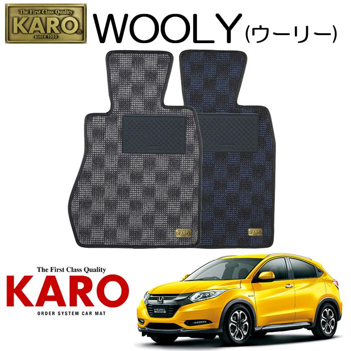 KARO カロ WOOLY(ウーリー) 3445 RU3・4用 フロアマット4点セット 【RU3・4 ヴェゼルハイブリッド/K/FF・4WD車】