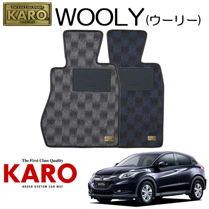 KARO カロ WOOLY(ウーリー) 3446RU3・4用 フロアマット4点セット【RU3・4 ヴェゼルハイブリッド/純正S/FF・4WD車】