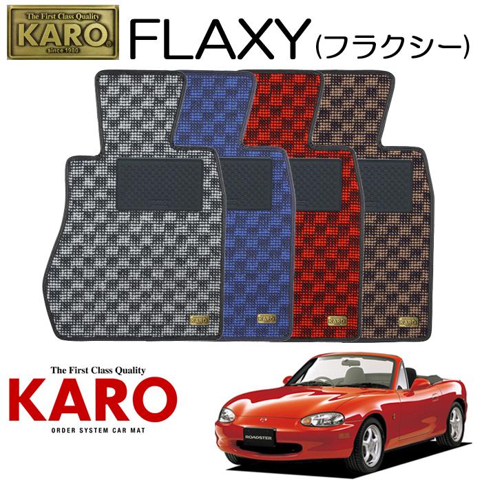 KARO カロ FLAXY(フラクシー)391 NA#CE用 フロアマット2点セット 【NA#CE用 ロードスター/純正H/FR車】, RoyalBlue d0d2fad9