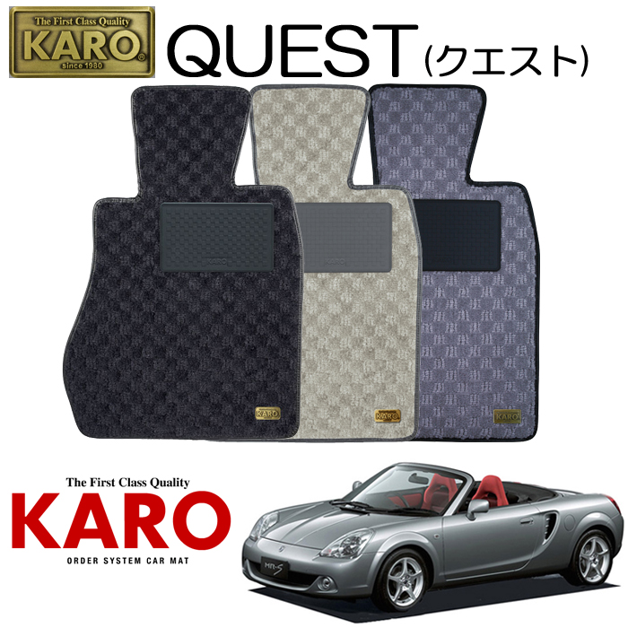 KARO カロ QUEST(クエスト)2066 ZZW30用 フロアマット2点セット 【ZZW30用 MR?S/純正H/MR車】