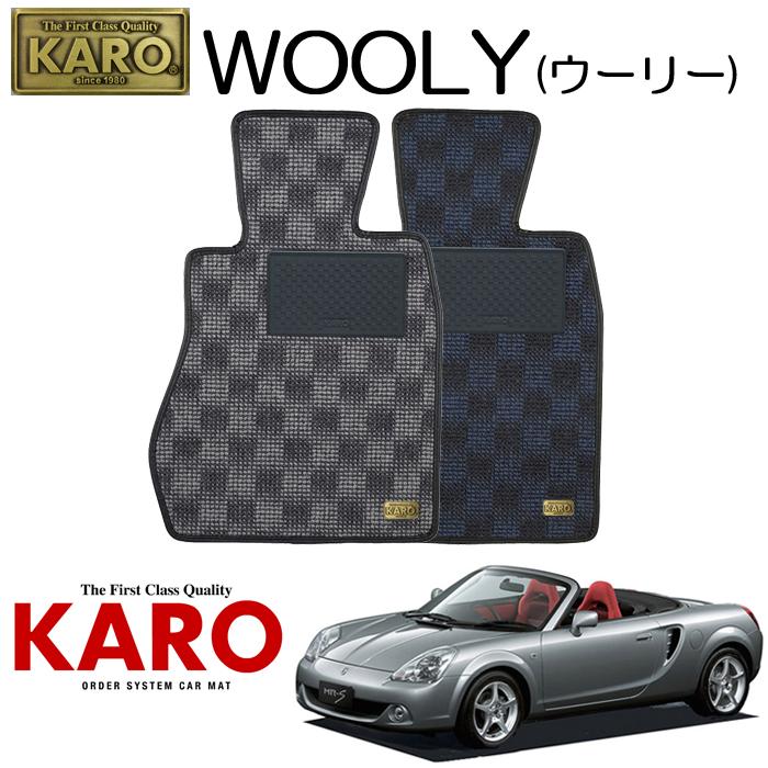 KARO カロ WOOLY(ウーリー)2066 ZZW30用 フロアマット2点セット 【ZZW30用 MR?S/純正H/MR車】