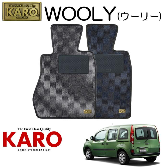 KARO カロ WOOLY(ウーリー)2236 KCK7J,4M用 フロアマット1点セット 【KCK7J,4M用 カングー】