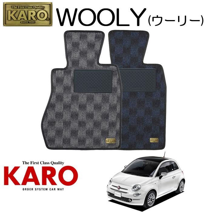 KARO カロ WOOLY(ウーリー)2687312141用 フロアマット4点セット【312141用 ABARTH 500(右)/K/FF車】