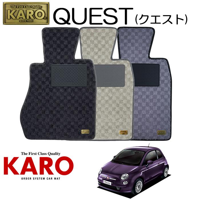 KARO カロ QUEST(クエスト)2714312141用 フロアマット4点セット【312141用 ABARTH 500(左)/K/FF車】