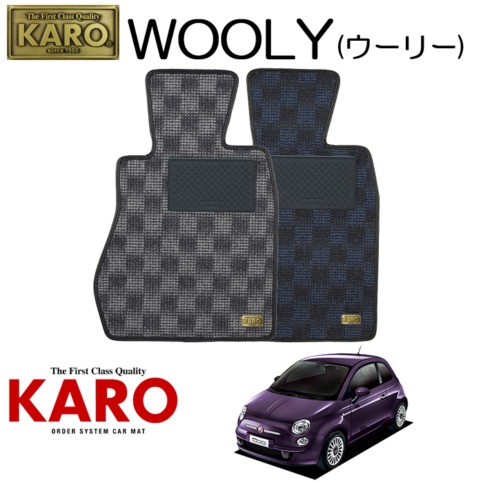 KARO カロ WOOLY(ウーリー)2714 312141用 フロアマット4点セット 【312141用 ABARTH 500(左)/K/FF車】
