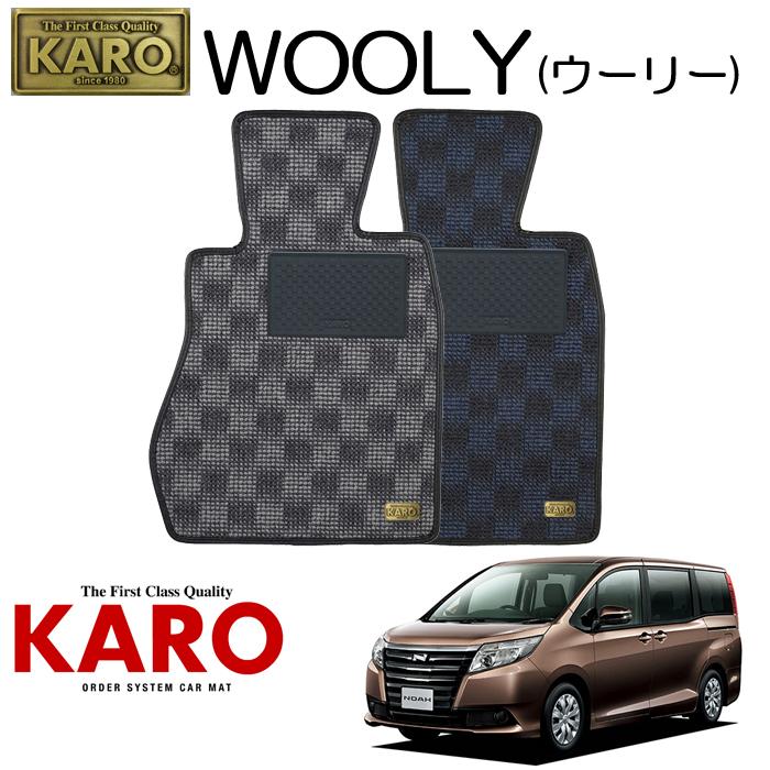 KARO カロ WOOLY(ウーリー)2795ZRR7#W、G用 フロアマット6点セット【ZRR7#W、G用 ノア/純正H/FR・4WD車】
