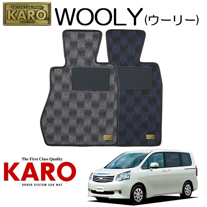 karo-3003w