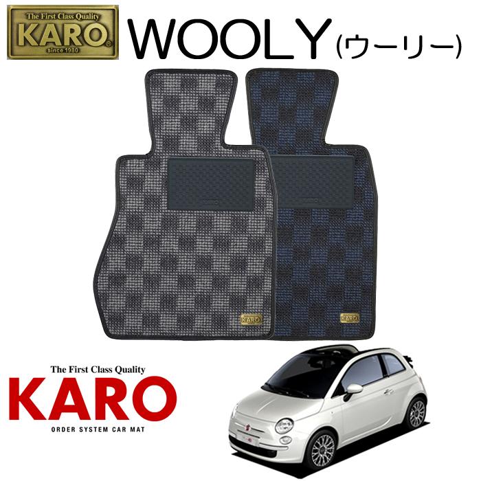 KARO カロ WOOLY(ウーリー)3019 312142用 フロアマット1点セット 【312142用 ABARTH 500C】