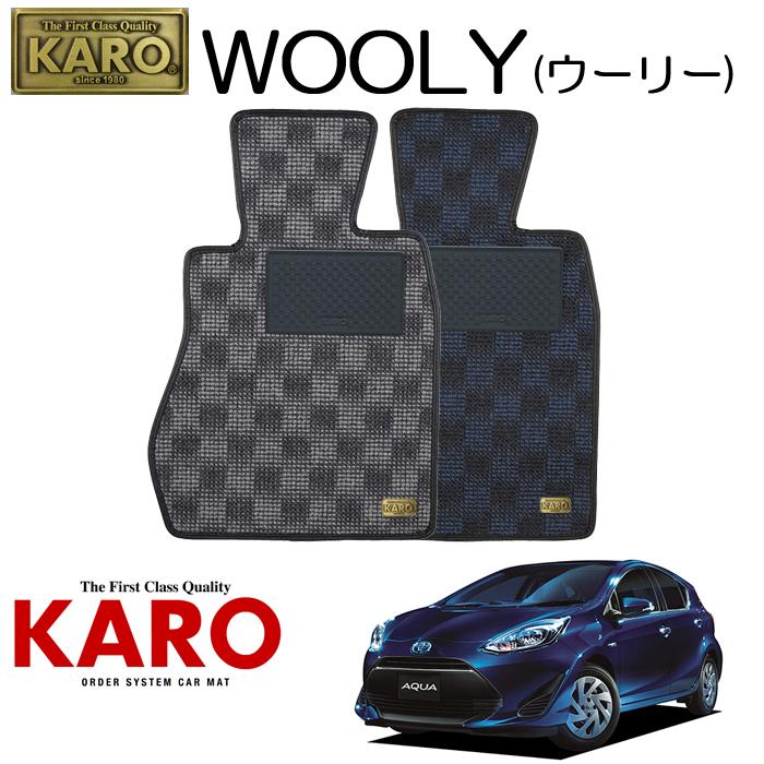 KARO カロ WOOLY(ウーリー)3061 NHP10用 フロアマット3点セット 【NHP10用 アクア/純正S/FF車】