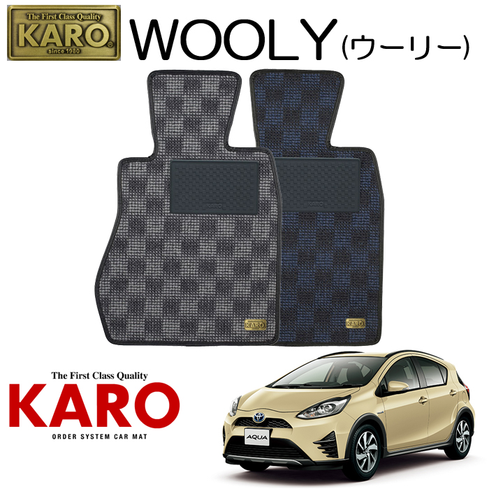 KARO カロ WOOLY(ウーリー)3062 NHP10用 フロアマット1点セット 【NHP10用 アクア】