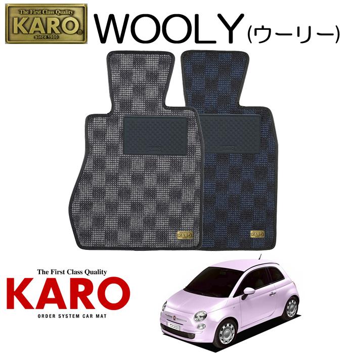 KARO カロ WOOLY(ウーリー)3201 312##用 フロアマット4点セット 【312##用 500(右)/K/FF車】