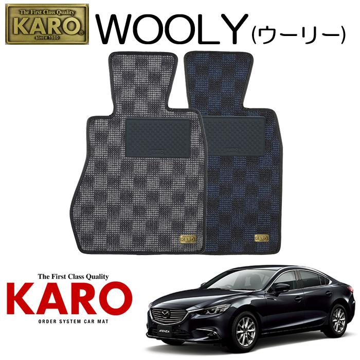 KARO カロ WOOLY(ウーリー)3271 GJ#FP用 フロアマット4点セット 【GJ#FP用 アテンザ/純正S/FF車】