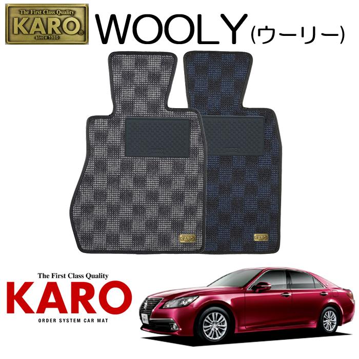 KARO カロ WOOLY(ウーリー)3292 GRS21#用 フロアマット4点セット 【GRS21#用 クラウン/純正S/FR車】