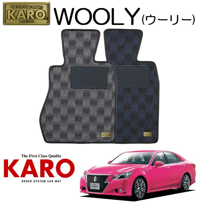 KARO カロ WOOLY(ウーリー)3293 GRS211用 フロアマット4点セット 【GRS211用 クラウン/純正S/4WD車】