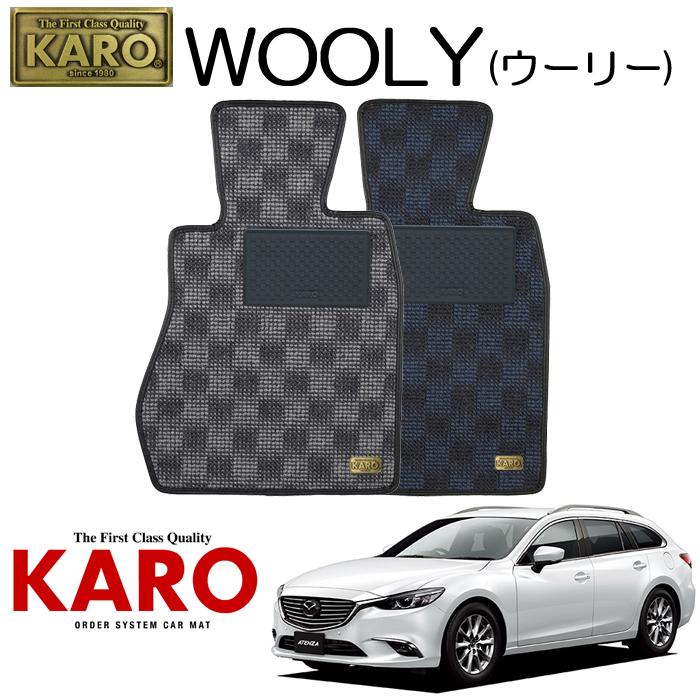 KARO カロ WOOLY(ウーリー)3294 GJ#FW用 フロアマット4点セット 【GJ#FW用 アテンザワゴン/純正S/FF車】