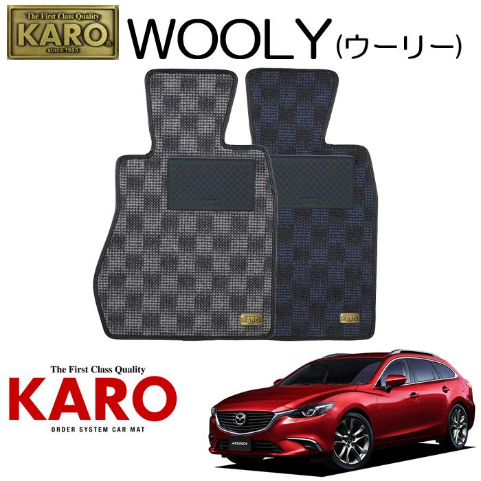 KARO カロ WOOLY(ウーリー)3295 GJ#FW用 フロアマット1点セット 【GJ#FW用 アテンザワゴン】