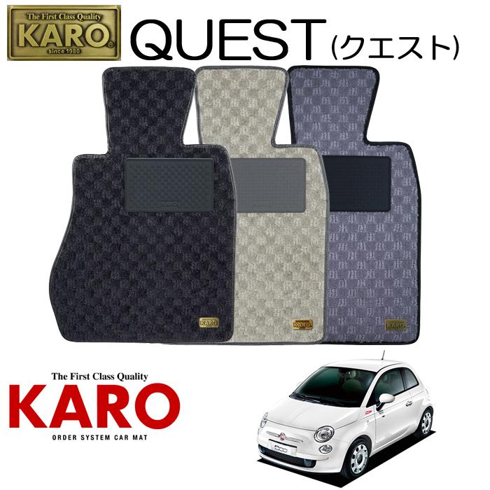 KARO カロ QUEST(クエスト)3339 312142用 フロアマット4点セット 【312142用 ABARTH595(右)/K/FF車】