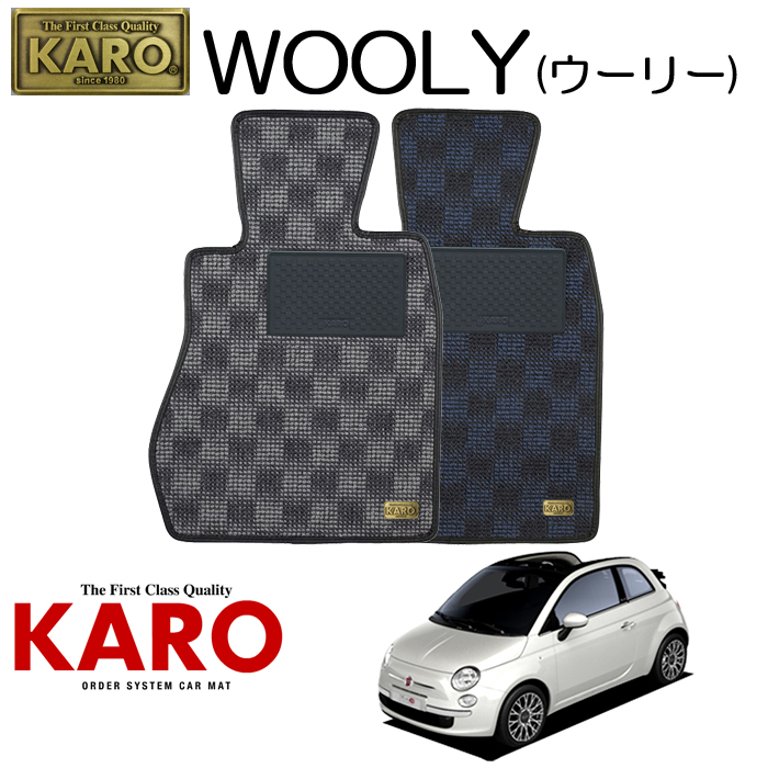 KARO カロ WOOLY(ウーリー)3341 312142用 フロアマット4点セット 【312142用 ABARTH595C(右)/K/FF車】