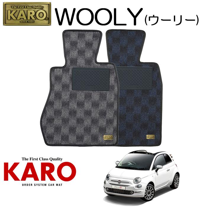 KARO カロ WOOLY(ウーリー)3342 312142用 フロアマット1点セット 【312142用 ABARTH595C】