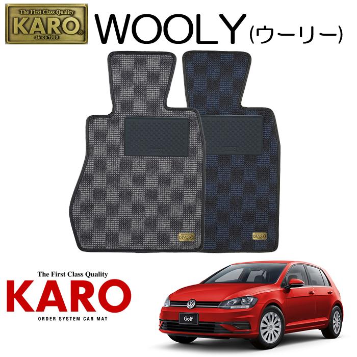 KARO カロ WOOLY(ウーリー)3353 AUC用 フロアマット4点セット 【AUC用 ゴルフ7(右)/純正S/FF車】