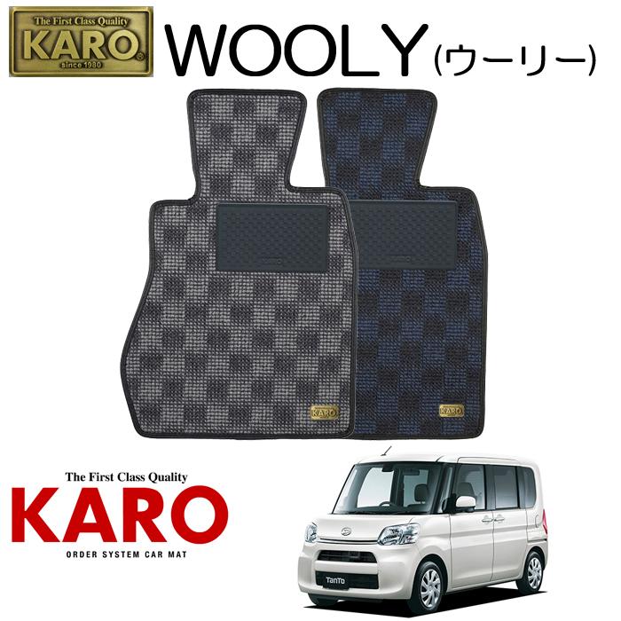 KARO カロ WOOLY(ウーリー)3408 LA600S用 フロアマット1点セット 【LA600S用 タント】