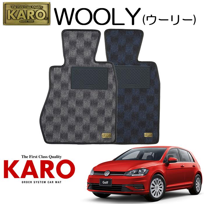 KARO カロ WOOLY(ウーリー)3428 AUC用 フロアマット4点セット 【AUC用 ゴルフ7(右)/純正S/FF車】