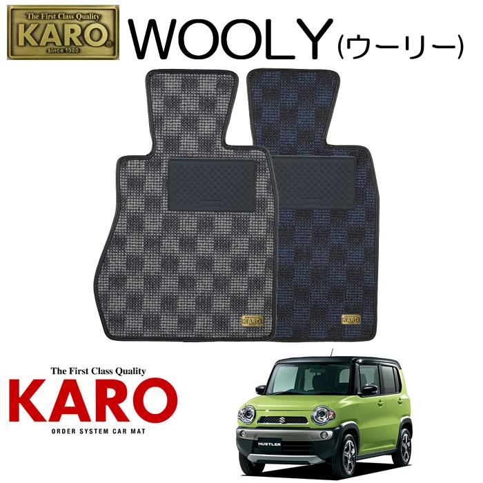 KARO カロ WOOLY(ウーリー)3441MR31S用 フロアマット3点セット【MR31S用 ハスラー/純正H/FF車】