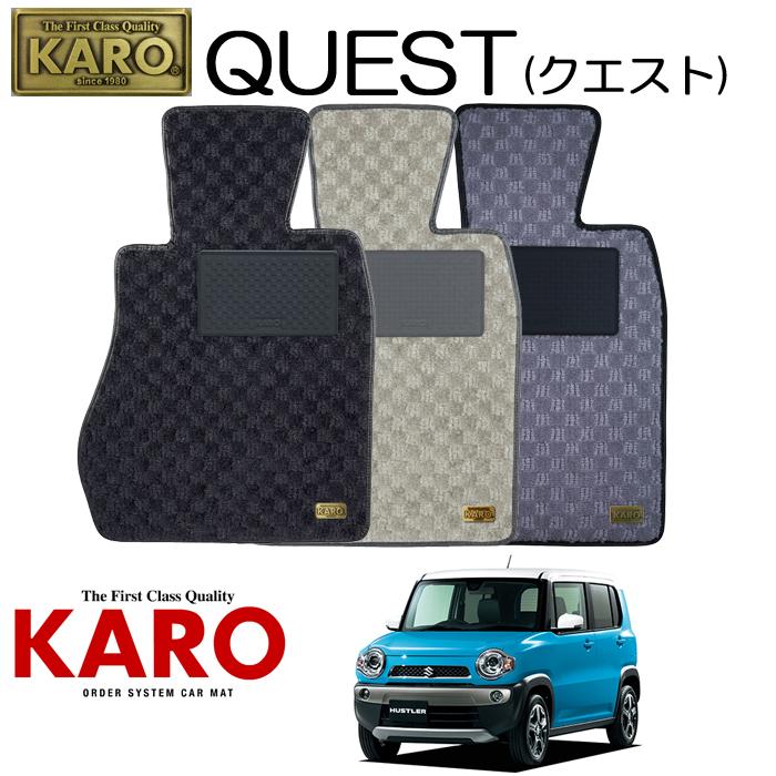 KARO カロ QUEST(クエスト)3442MR31S用 フロアマット1点セット【MR31S用 ハスラー】