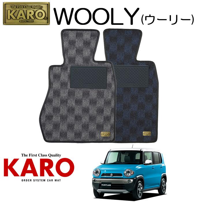 KARO カロ WOOLY(ウーリー)3442 MR31S用 フロアマット1点セット 【MR31S用 ハスラー】