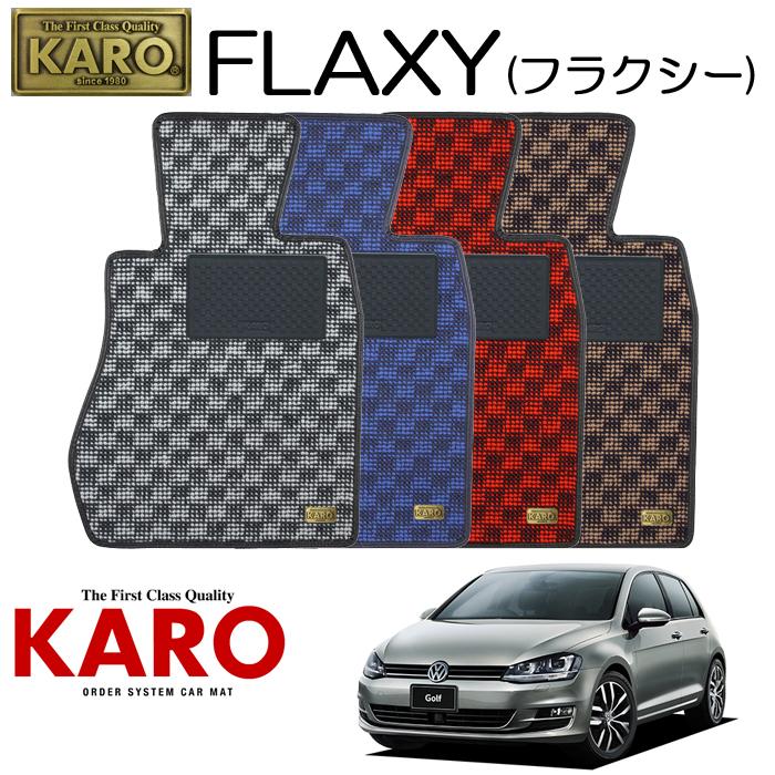 KARO カロ FLAXY(フラクシー)3449 AUC用 フロアマット4点セット 【AUC用 ゴルフ7(右)/純正S/FF車】