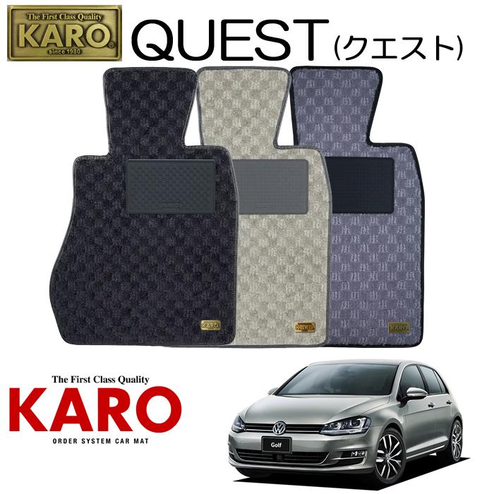 KARO カロ QUEST(クエスト)3449 AUC用 フロアマット4点セット 【AUC用 ゴルフ7(右)/純正S/FF車】