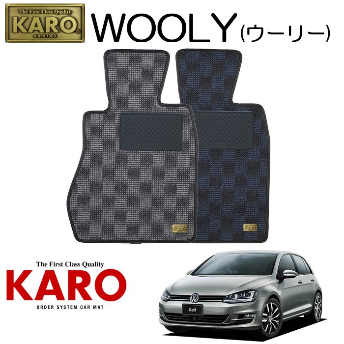 KARO カロ WOOLY(ウーリー)3449 AUC用 フロアマット4点セット 【AUC用 ゴルフ7(右)/純正S/FF車】