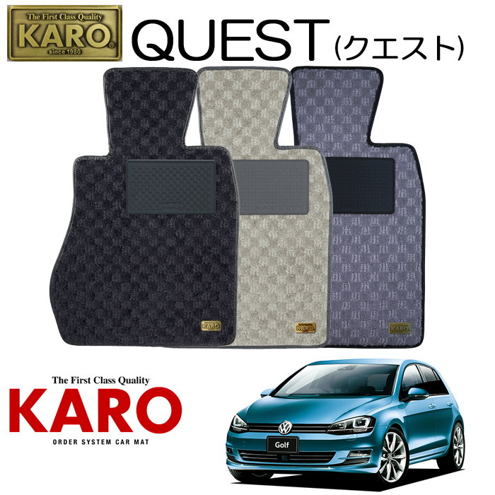 KARO カロ QUEST(クエスト)3450 AUC用 フロアマット4点セット 【AUC用 ゴルフ7(右)/純正S/FF車】