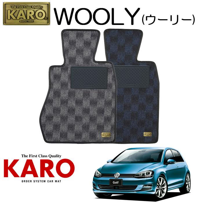 KARO カロ WOOLY(ウーリー)3450 AUC用 フロアマット4点セット 【AUC用 ゴルフ7(右)/純正S/FF車】